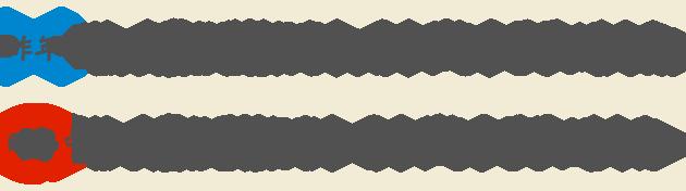 年賀状のマナー タブー ふみいろ年賀状2020 公式サイト 令和2年